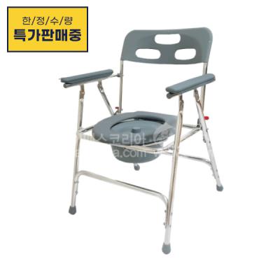 이동변기 DA-C200(*가격인하*)