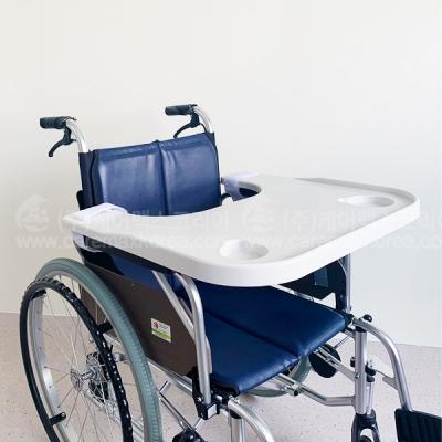 온맘 휠체어 테이블 OM-WT01